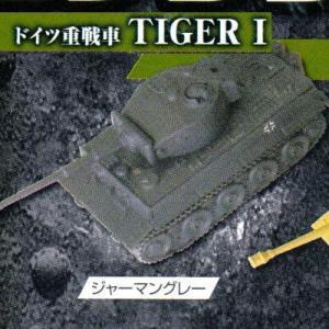ホビーガチャ 陸上模型 戦車コレクション壱 [...の関連商品4