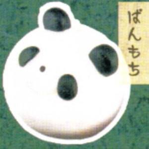 のび〜るもちまんじゅう 和(なごみ) [6.ぱんもち]【ネコポス配送対応】 toysanta