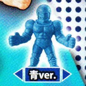 キン肉マン キンケシ02 [13.ウォーズマン (青Ver.)]【ネコポス配送対応】 toysanta