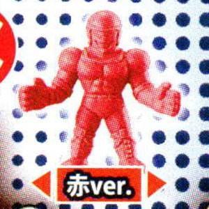 キン肉マン キンケシ02 [14.ウォーズマン (赤Ver.)]【ネコポス配送対応】 toysanta