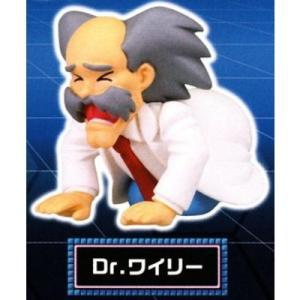 ロックマン フィギュアコレクション [4.Dr.ワイリー]【ネコポス配送対応】|toysanta