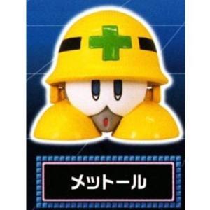 ロックマン フィギュアコレクション [5.メットール]【ネコポス配送対応】|toysanta
