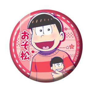 おそ松さん カプセル缶バッジコレクション [1.おそ松]【ネコポス配送対応】|toysanta