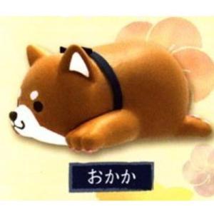 忠犬もちしば だらりんフィギュア [5.おかか]【ネコポス配送対応】|toysanta