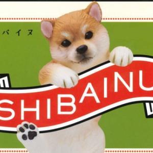 PUTITTO 柴犬 SHIBAINU [1.赤毛(のりこえ)]【ネコポス配送対応】|toysanta
