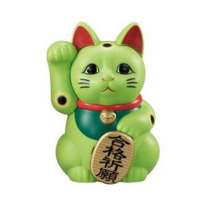カプセルジャポン まねき猫 [4.緑猫]【 ネコポス不可 】|toysanta