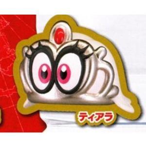 スーパーマリオ オデッセイ ボトルキャップコレクション [6.ティアラ]【 ネコポス不可 】 toysanta