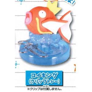 ポケモン グッズコレクション おやくだちスペシャル2 [4....