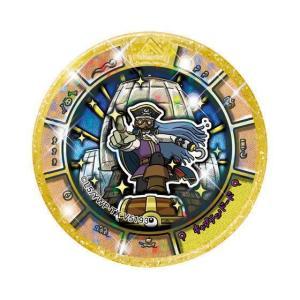 妖怪ウォッチ 妖怪トレジャーメダルGP05 [2.キャプテンドード:ゴールドランク(ホロ仕様))※QRコード未使用]【ネコポス配送対応】|toysanta