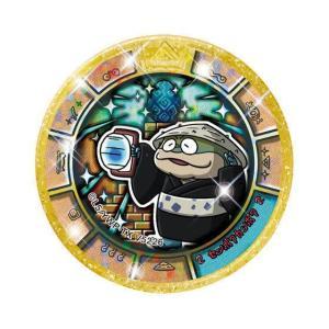 妖怪ウォッチ 妖怪トレジャーメダルGP05 [4.センポクカンポク:ゴールドランク(ホロ仕様)※QRコード未使用]【ネコポス配送対応】|toysanta
