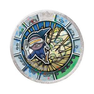 妖怪ウォッチ 妖怪トレジャーメダルGP05 [7.スピーディーW:シルバーランク※QRコード未使用]【ネコポス配送対応】|toysanta