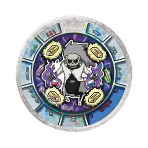 妖怪ウォッチ 妖怪トレジャーメダルGP05 [8.ゼロ博士:シルバーランク※QRコード未使用]【ネコポス配送対応】|toysanta
