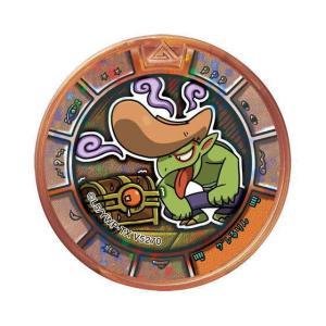 妖怪ウォッチ 妖怪トレジャーメダルGP05 [11.グレるりん:ブロンズランク※QRコード未使用]【ネコポス配送対応】|toysanta