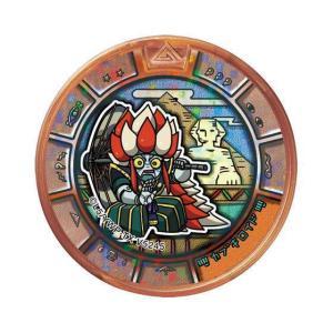 妖怪ウォッチ 妖怪トレジャーメダルGP05 [12.カブキロイド:ブロンズランク※QRコード未使用]【ネコポス配送対応】|toysanta