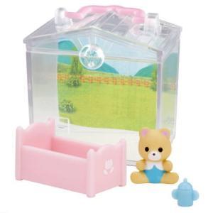 シルバニアファミリー かざれる赤ちゃんハウスとお庭2 [3.赤ちゃんハウス クマの赤ちゃん&ベビーベッド]【 ネコポス不可 】|toysanta