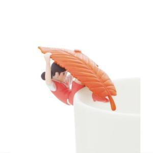 コップのフチ子6 新色 [3.落ち葉のフチ子]【ネコポス配送対応】|toysanta