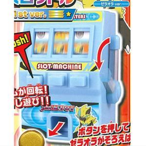 ■商品名:ポケットモンスター 劇場版 みんなの物語 ポケモンスロットル MOVIE21st Ver....