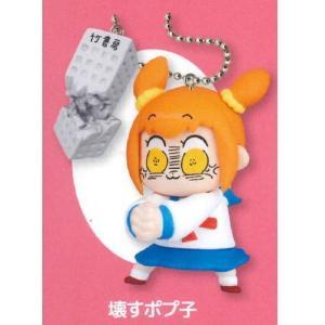 ■商品名:ポプテピピック フィギュアマスコット2  今話題のテレビアニメ『ポプテピピック』のポプ子と...