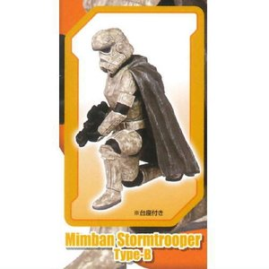 STARWARS スターウォーズ デスクトップ ギャラクティック・エンパイア フィーチャリング ハン・ソロ [1.Mimban Stormtrooper Type-B]●【ネコポス配送対応】 toysanta