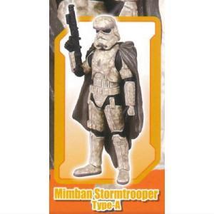 STARWARS スターウォーズ デスクトップ ギャラクティック・エンパイア フィーチャリング ハン・ソロ [2.Mimban Stormtrooper Type-A]●【ネコポス配送対応】 toysanta