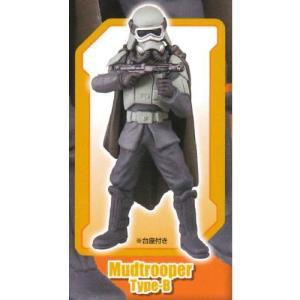 STARWARS スターウォーズ デスクトップ ギャラクティック・エンパイア フィーチャリング ハン・ソロ [5.Mudtrooper Type-B]●【ネコポス配送対応】 toysanta