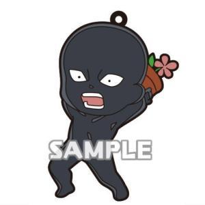 名探偵コナン 犯人がいっぱいラバーストラップ [4.鉢植えを振りかぶる犯人]【ネコポス配送対応】|toysanta