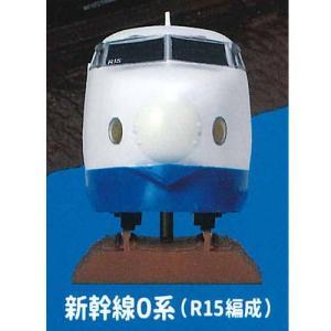 カプセルエース HOトレインヘッドコレクションVol.1 [1.新幹線0系(R15編成)]【 ネコポ...
