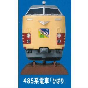 カプセルエース HOトレインヘッドコレクションVol.1 [3.485系電車「ひばり」]【 ネコポス...