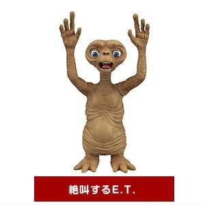 E.T. 名場面コレクション ボクたちの大好きなE.T. [4.絶叫するE.T.]【ネコポス配送対応】 toysanta