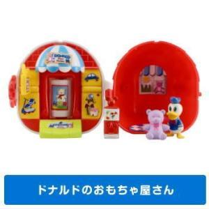 ディズニーキャラクター ガチャプレイハウス [2.ドナルドのおもちゃ屋さん]【 ネコポス不可 】|toysanta