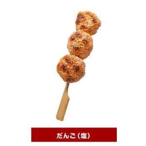 Food Collection 食品サンプルシリーズ 行列のできる老舗の味 焼き鳥編 [2.だんご(塩)]【ネコポス配送対応】|toysanta