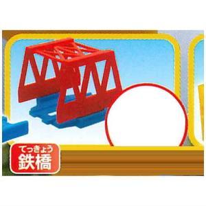 カプセルプラレール 幸せを運ぶ黄色い列車編 [13.鉄橋]【 ネコポス不可 】|toysanta