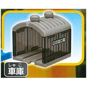 カプセルプラレール 幸せを運ぶ黄色い列車編 [15.車庫]【 ネコポス不可 】|toysanta