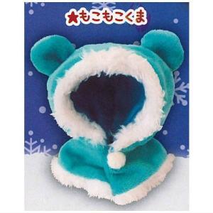 ねこさんのケープ クリスマスナイト [3.もこもこくま]【ネコポス配送対応】 toysanta