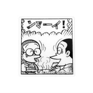 まんが道 アクリルキーホルダー&クリップバッジ [5.ンマーイ!]【ネコポス配送対応】 toysanta