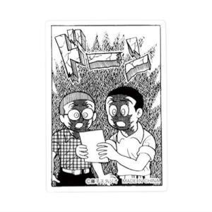 まんが道 アクリルキーホルダー&クリップバッジ [6.ドーン]【ネコポス配送対応】 toysanta