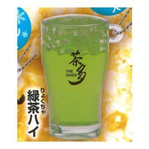 おとなの炭酸!キーチェーン [6.緑茶ハイ]【ネコポス配送対応】|toysanta