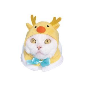 ねこのかぶりもの第26弾 かわいいかわいい ねこクリスマスちゃん ホワイトクリスマス [3.トナカイ]【ネコポス配送対応】 toysanta