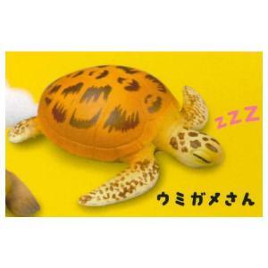 のんびりのほほん お昼寝アニマル [5.ウミガメさん]【ネコポス配送対応】|toysanta