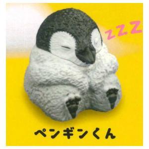 のんびりのほほん お昼寝アニマル [6.ペンギンくん]【 ネコポス不可 】|toysanta