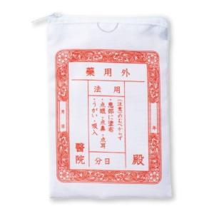 レトロおくすり袋ポーチ [3.外用薬A]【ネコポス配送対応】|toysanta