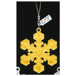 ネイチャーテクニカラーMONO 雪の結晶 チャームストラップ ゴールド&シルバー [2.星形角板 I (ゴールド)]【ネコポス配送対応】|toysanta