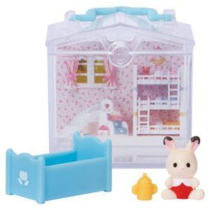 シルバニアファミリーかざれる赤ちゃんハウスとお庭3 [3.赤ちゃんハウス ショコラウサギの赤ちゃん&ベビーベッド]【 ネコポス不可 】|toysanta