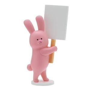 スキウサギ かまってよ! フィギュアコレクション [2.訴えるスキウサギ]【ネコポス配送対応】|toysanta