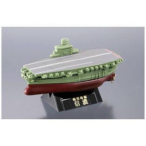 カプセルQミュージアム ワールドシップデフォルメ第3弾 幻の空母信濃と航空機搭載護衛艦編 [1.航空母艦信濃(緑)]【 ネコポス不可 】|toysanta