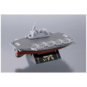 カプセルQミュージアム ワールドシップデフォルメ第3弾 幻の空母信濃と航空機搭載護衛艦編 [3.DDH-183 いずも]【 ネコポス不可 】|toysanta