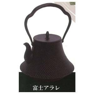 及川富之進鋳造所 南部鉄瓶 [1.富士アラレ]【 ネコポス不可 】 toysanta