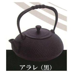 及川富之進鋳造所 南部鉄瓶 [2.アラレ(黒)]【 ネコポス不可 】|toysanta