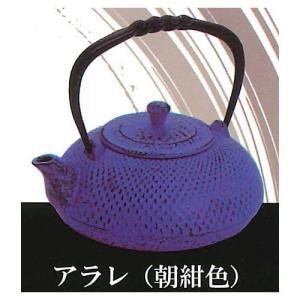 及川富之進鋳造所 南部鉄瓶 [6.アラレ(朝紺色)]【 ネコポス不可 】 toysanta