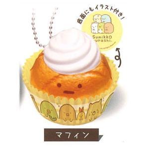 すみっコぐらし ふわふわBREADコレクション [5.マフィン]【 ネコポス不可 】 toysanta